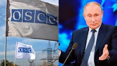 Россия противоречит всем принципам ОБСЕ: позиция США – Голос Америки