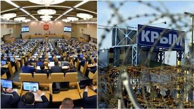 Світ не визнає вибори і мандати депутатів, що воювали за бойовиків на Донбасі, – ОБСЄ