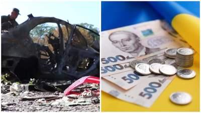 Теракт в Днепре, бюджет Украины на 2022 год: главные новости 15 сентября