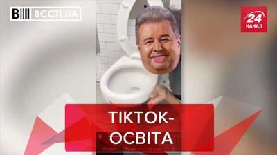 Вєсті.UA: Поплавський роздає дипломи тіктокерів