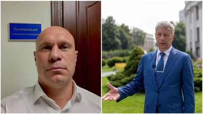 """""""Окремі під***си торгують партією"""": Кива звинуватив Бойка в продажі франшизи ОПЗЖ на Полтавщині"""