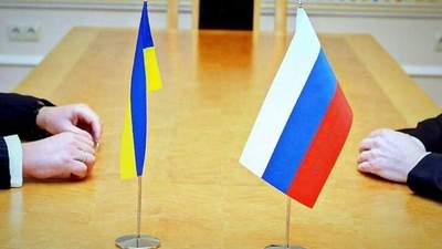 Застарів, – Росія хоче, щоб Україна переглянула свій закон про статус Донбасу