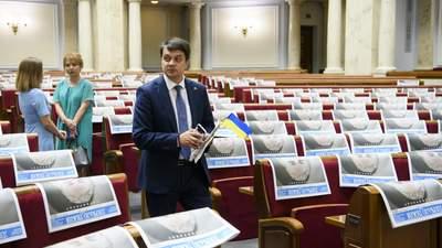 Законопроект о переходном периоде на Донбассе требует обсуждений, – Разумков