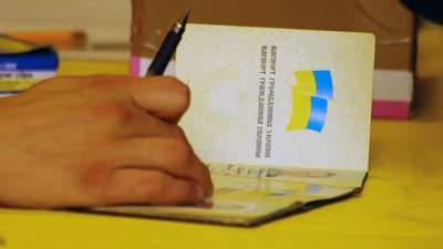 """У """"Слузі народу"""" пропонують обмежити виборчі права українцям з паспортами Росії"""