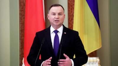 Це не клуб для обраних, – президент Польщі Дуда хоче, щоб Україна вступила в ЄС