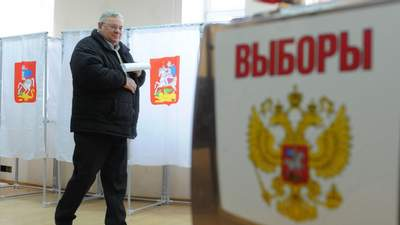 У Росії розпочалися вибори до Держдуми: Україна закликає не визнавати результати