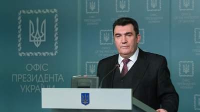 Засідання РНБО: відео брифінгу Олексія Данілова