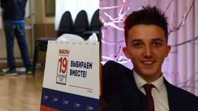 Смерть студента після щеплення, вибори до Держдуми Росії: головні новини 19 вересня