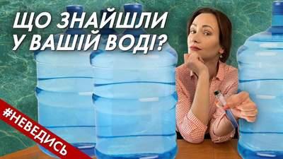 З крана, криниці чи бутильована: журналісти провели вражаюче розслідування води в Україні