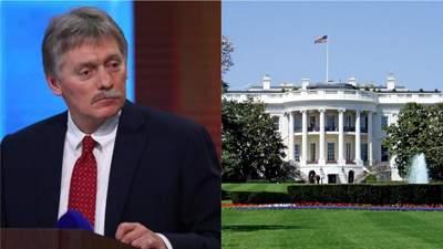 У Кремлі раптом заявили, що не проти участі США в переговорах по Донбасу