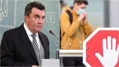 """Нові санкції РНБО, чотири області можуть стати """"червоними"""": головні новини 17 вересня"""