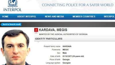 Ексначальника військової поліції, який був у розшуку, екстрадували з Києва до Тбілісі