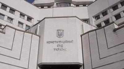 Рада должна внести изменения в Уголовный кодекс относительно пожизненно заключенных: решение КСУ