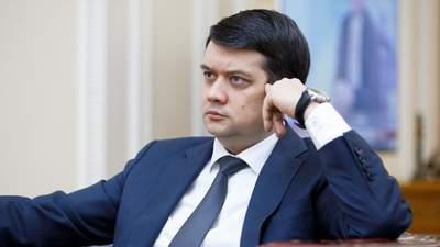 Щойно надійде запит, – Разумков запевнив, що відставка його не лякає