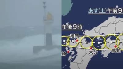 Отменили сотни рейсов, эвакуировали тысячи людей: в Японии свирепствует тайфун