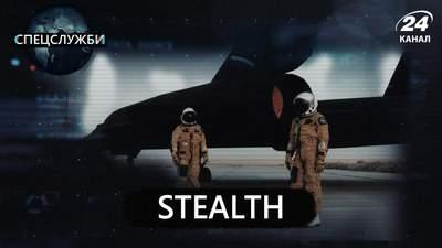 """Найвідоміші """"літаки-невидимки"""": технологія Stealth повністю змінила методику ведення бою"""