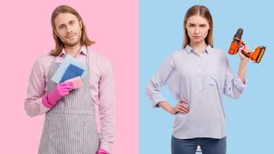 Штраф за стереотипи: чому рекламодавці платитимуть за сексизм