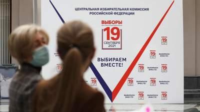 Россия заявила, что на выборах Госдумы проголосовали 150 тысяч жителей оккупированного Донбасса