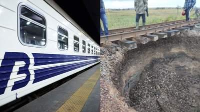 Поезд Черновцы – Киев меняет маршрут из-за обвала грунта