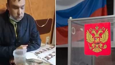 Без пляшки горілки не обійшлось: у мережі показали, як рахують голоси на виборах у Росії