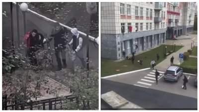 Студенты забаррикадировались в аудиториях: появилось видео стрельбы в университете Перми