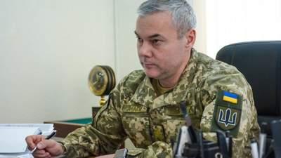 Наєв пояснив причини загострення на Донбасі