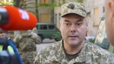 Без очікування дозволу зі штабу, – Наєв пояснив, коли військові ЗСУ можуть відкривати вогонь