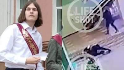 Стрелок из университета в Перми выжил: в сети показали момент ранения