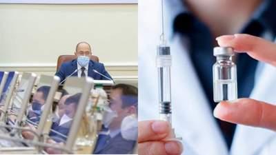 Вакцинація або ПЛР-тест: уряд рекомендує обмежити допуск чиновників до роботи