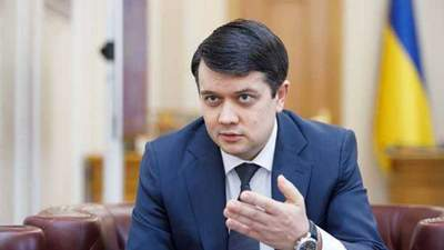 """""""100 тисяч гривень за відставку"""": Разумков звернувся до правоохоронців"""