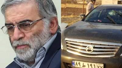 Іранського батька ядерної бомби застрелив робот-вбивця: ЗМІ оприлюднили нові подробиці