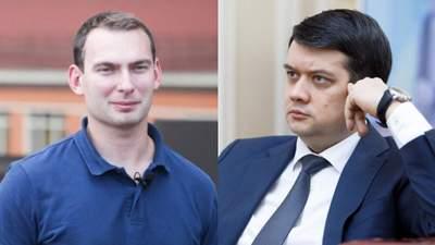 """Гроші за відставку Разумкова: у """"Голосі"""" відповіли, чи отримували таку пропозицію"""