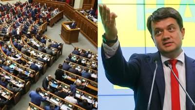 """Угроза отставки растет: """"слуги"""" могут уволить Разумкова"""