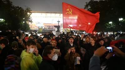 Коммунисты не согласны с результатами выборов в Госдуму России и собрали митинг в Москве