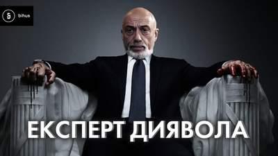 Схемы экспертного царя Украины: что известно о миллионном состоянии и тайных связях Рувина