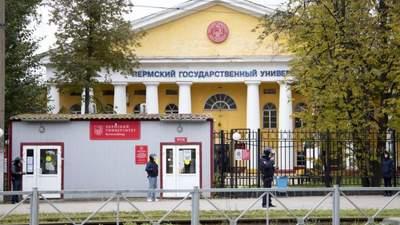Більшості 18 – 20 років: у Росії опублікували імена загиблих при стрілянині у Пермі