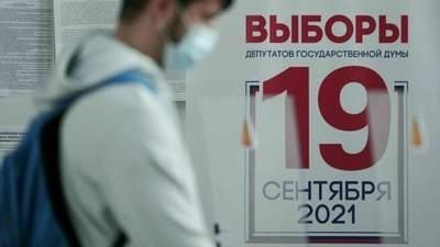 """Кремль потрапив під шквал критики через """"вибори"""" на окупованих територіях України"""