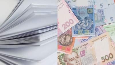 1000 страниц и 5 килограммов: что скрывает проект Госбюджета-2022