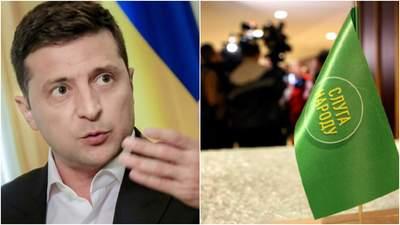 """У """"Слузі народу"""" підтвердили майбутню нараду за участю Зеленського: головні теми"""