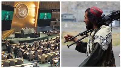 """""""Талібан"""" хоче виступити на Генасамблеї ООН від імені Афганістану"""