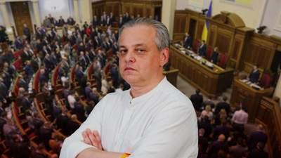 Есть ощущение, что это внешнее влияние, - интервью с Рахманиным о вероятной отставке Разумкова