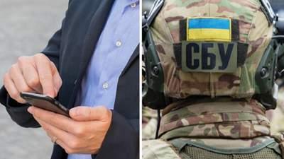 Президенту с 2019 года угрожали более 20 раз, – СБУ