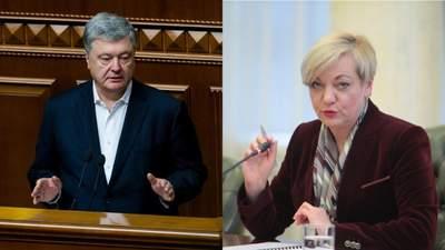 Иск к Порошенко и Гонтаревой: Суркис проиграл в Высоком суде Лондона