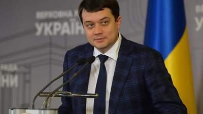 """Разумков отреагировал на обвинения """"Слуги народа"""" в """"некомандной работе"""""""