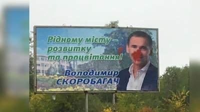 Облили краской члена ОПЗЖ: в Харькове испортили билборды и ситилайты – фото вандализма