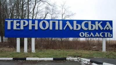 Землетрус на Тернопільщині: у ДСНС розповіли про наслідки