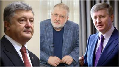 Рада окончательно одобрила закон об олигархах