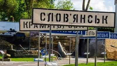 Війна на Донбасі та національна ідентичність: як змінилися українці