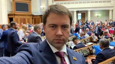 Сергей Ионушас стал новым главой правоохранительного комитета Рады