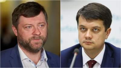 Разумкова не пригласили, потому что заседание фракции – это не свадьба, – Корниенко